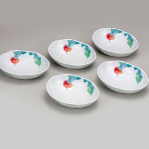 おしゃれ 和食器 鉢物 九谷焼 小鉢5個セット 赤かぶ waza