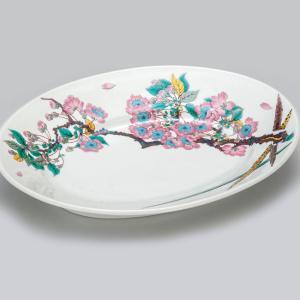 結婚祝い お返し 九谷焼 盛皿 桜 陶器 和食器 盛り皿 日本製|waza