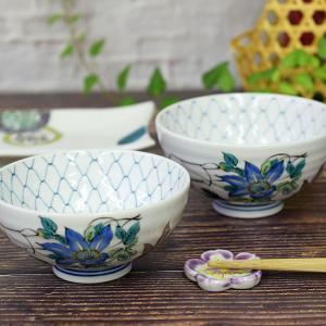 還暦のお祝い 品 九谷焼 夫婦茶碗 鉄仙|waza