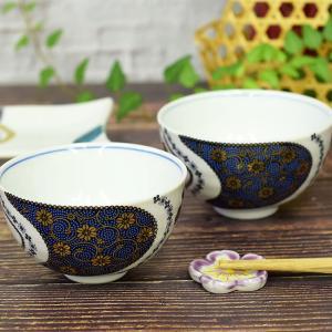 還暦祝いギフト 九谷焼 夫婦茶碗 青粒花|waza