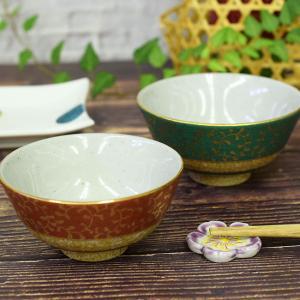 古希のお祝い 品 九谷焼 夫婦茶碗 金唐草|waza