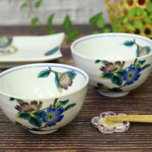 喜寿のお祝い 品 九谷焼 夫婦茶碗 山茶花|waza