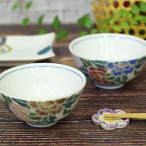 米寿のお祝い 品 九谷焼 夫婦茶碗 金花牡丹|waza