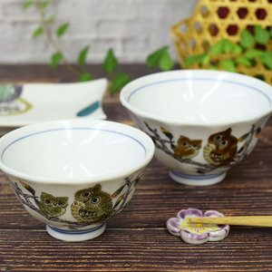 還暦祝いギフト 九谷焼 夫婦茶碗 ふくろう|waza