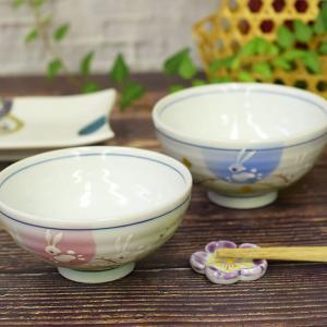 古希のお祝い 品 九谷焼 夫婦茶碗 はねうさぎ|waza