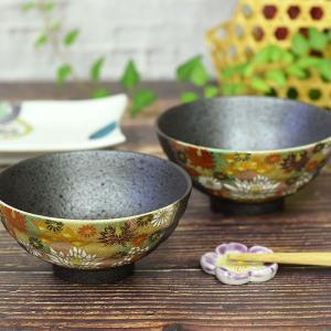 喜寿のお祝い 品 九谷焼 夫婦茶碗 金花詰|waza