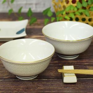 米寿のお祝い 品 九谷焼 夫婦茶碗 白七宝|waza