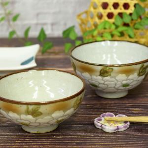 古希のお祝い 品 九谷焼 夫婦茶碗 白牡丹|waza