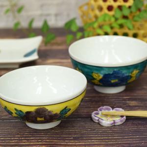 喜寿のお祝い 品 九谷焼 夫婦茶碗 吉田屋牡丹|waza