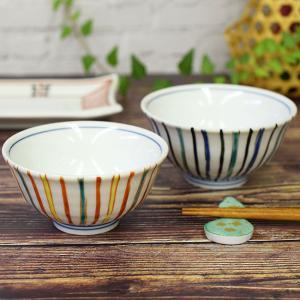 還暦のお祝い 品 九谷焼 夫婦茶碗 色十草|waza