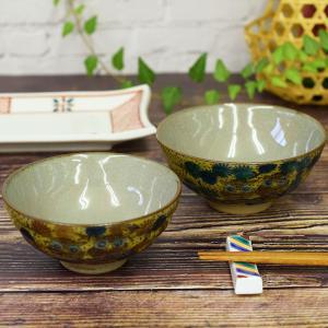 米寿のお祝い 品 九谷焼 夫婦茶碗 吉田屋松に梟|waza