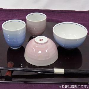 敬老の日ギフト 両親 九谷焼 夫婦湯のみ 夫婦茶碗 ペアセット 釉彩|waza