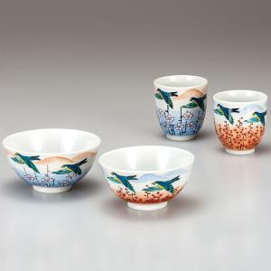 敬老の日ギフト 両親 九谷焼 夫婦湯のみ 夫婦茶碗 ペアセット 立梅に鳥|waza