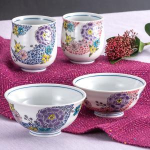 敬老の日ギフト 両親 九谷焼 夫婦湯のみ 夫婦茶碗 ペアセット 花の詩|waza