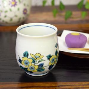 喜寿のお祝い 贈り物 誕生日 プレゼント 九谷焼 湯のみ 山吹 男性 女性 waza