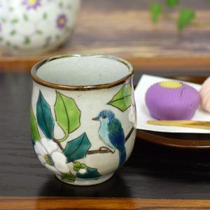喜寿のお祝い 贈り物 誕生日 プレゼント 九谷焼 湯のみ 白椿に鳥 男性 女性