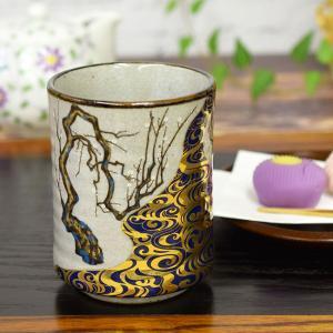 米寿のお祝い 贈り物 誕生日 プレゼント 九谷焼 湯のみ 光琳梅 男性 女性