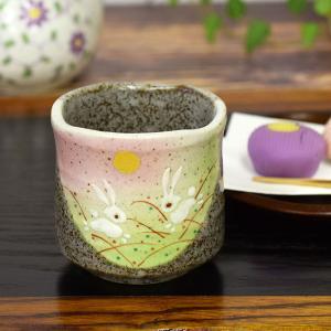 還暦祝い ギフト 誕生日 プレゼント 九谷焼 湯のみ はねうさぎ