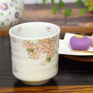 還暦祝い ギフト 誕生日 プレゼント 九谷焼 湯のみ 桜 男性 女性 waza