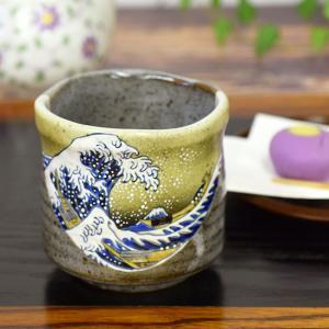 喜寿のお祝い 男性 贈り物 誕生日 プレゼント 九谷焼 湯のみ 北斎 神奈川沖浪裏 waza