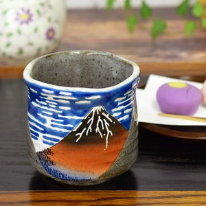 古希のお祝い 男性 贈り物 誕生日 プレゼント 九谷焼 湯のみ 北斎 凱風快晴 waza