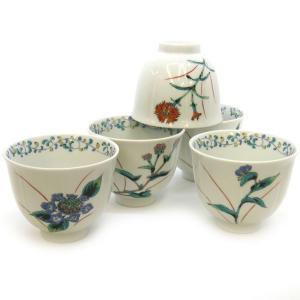 来客用 九谷焼 湯のみ 5客セット 五草花 和食器 湯呑み茶碗|waza