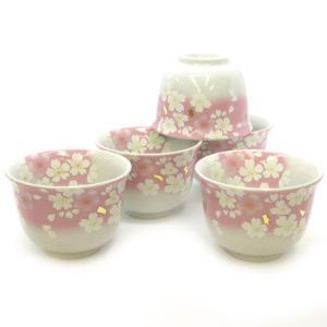 来客用 九谷焼 湯のみ 5客セット 金箔花の舞 和食器 湯呑み茶碗|waza