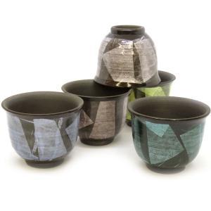 来客用 九谷焼 湯のみ 5客セット 銀彩 和食器 湯呑み茶碗|waza