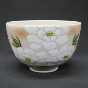 喜寿祝い プレゼント 九谷焼 抹茶碗 白牡丹