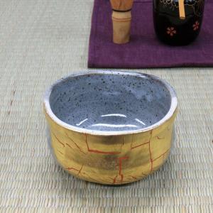 九谷焼 抹茶碗 金箔彩