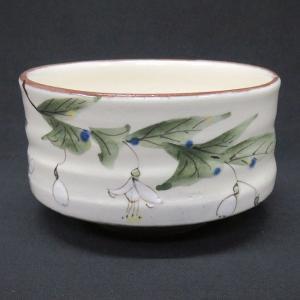 還暦祝い プレゼント 九谷焼 抹茶碗 エゴの花