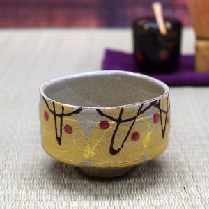 米寿祝い プレゼント 九谷焼 抹茶碗 金箔花文