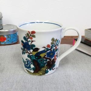 ■お茶、コーヒー、いつでもどこでも使える魔法のカップ♪ゆっ〜くり、ほっこり和みのひとときを演出する加...