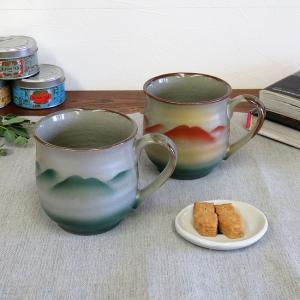 還暦祝い ギフト 九谷焼 ペアマグカップ 連山 日本製 ブランド|waza