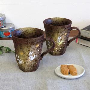古希祝い ギフト 九谷焼 ペアマグカップ はねうさぎ 日本製 ブランド|waza