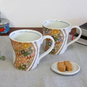 結婚祝い ギフト 九谷焼 ペアマグカップ 花詰 日本製 ブランド|waza