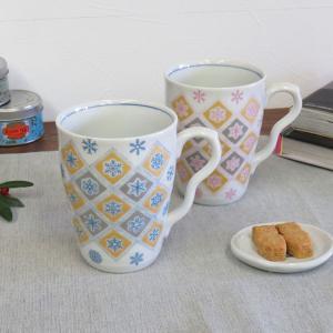 還暦祝い ギフト 九谷焼 ペアマグカップ 雪小紋 日本製 ブランド|waza