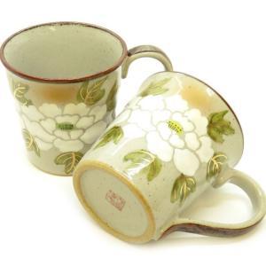 結婚祝い ギフト 九谷焼 ペアマグカップ 白牡丹 日本製 ブランド|waza