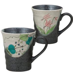 還暦祝い ギフト 九谷焼 ペアマグカップ 野花 日本製 ブランド|waza