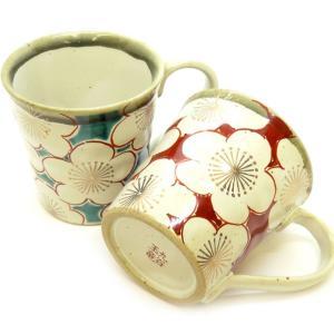 喜寿祝い ギフト 九谷焼 ペアマグカップ 赤青梅 日本製 ブランド|waza