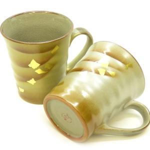 結婚記念日 ギフト 九谷焼 ペアマグカップ 金銀彩 日本製 ブランド|waza