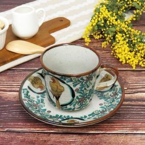 九谷焼 コーヒーカップ 鳥丸紋 陶器 日本製 ブランド waza