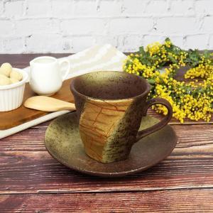 九谷焼 コーヒーカップ 金箔彩 陶器 日本製 ブランド|waza