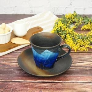 九谷焼 コーヒーカップ 銀彩二色 陶器 日本製 ブランド waza