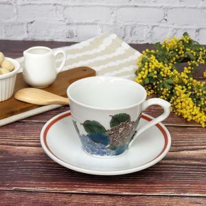 九谷焼 コーヒーカップ あじさい 陶器 日本製 ブランド waza
