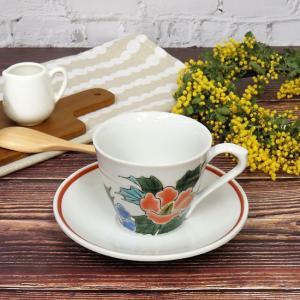 九谷焼 コーヒーカップ 芙蓉 陶器 日本製 ブランド waza