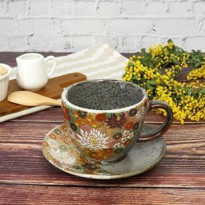 九谷焼 コーヒーカップ 花詰 陶器 日本製 ブランド waza