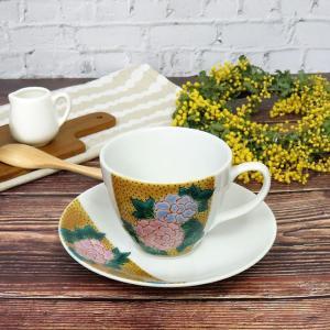 九谷焼 コーヒーカップ 吉田屋牡丹 陶器 日本製 ブランド waza