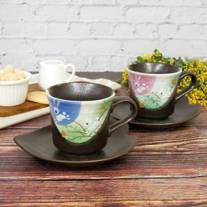 結婚祝い ギフト 九谷焼 コーヒーカップ ペアセット はねうさぎ|waza