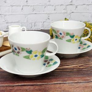 結婚祝い ギフト 九谷焼 コーヒーカップ&ソーサー ペアセット 花文|waza